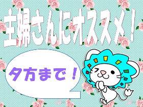 ピッキング(検品・梱包・仕分け)(飲料品ピッキング)