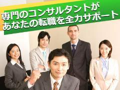 オフィス事務(CS品質管理)