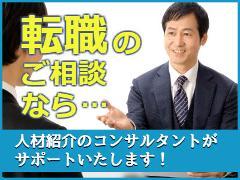 経理・財務(経理・事務スタッフ)