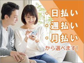 コールセンター・テレオペ(携帯の問合せ受付/8:50~20:00/週4~5日のシフト制)