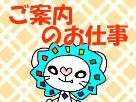 コールセンター・テレオペ(時給1150円/週3~/天神)