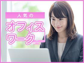 コールセンター・テレオペ(家電修理受付・PC入力/8-22/週3-5日シフト制)