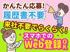 コールセンター・テレオペ(テクニカルサポート×高時給×駅チカ)