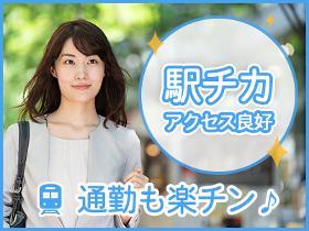 コールセンター・テレオペ(電話応対・PC入力/9-17/週5日勤務)