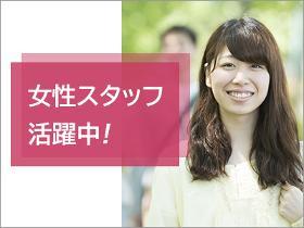 コールセンター・テレオペ(時給1160円/駅から徒歩1分)