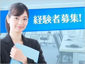 コールセンター管理・運営(時給2200円/人材紹介☆彡)
