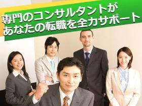 オフィス事務(ローカライズPM)