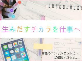 WEB・クリエイター(3Dエフェクトアーティスト/大阪)