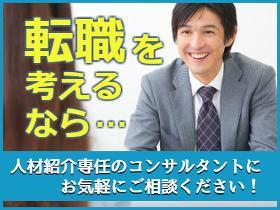 オフィス事務(データ分析コンサルタント)