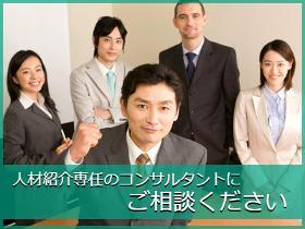 オフィス事務(海外プロモーションスタッフ(英語圏))
