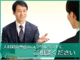 専門職(マーケティング担当(リーダー候補))