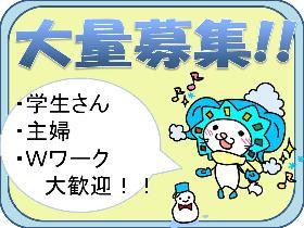 コールセンター・テレオペ(コールセンター発信業務)