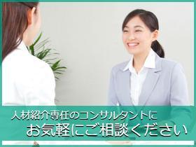 接客サービス(住宅アドバイザー)