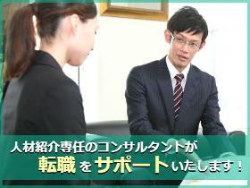 専門職(新規事業領域マーケティング担当者)
