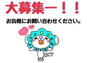 軽作業(検品・包装・箱詰め/週4~OK/お休み希望OK!)