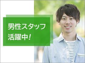 軽作業(コンサートの片づけ/18-26/10月2日)