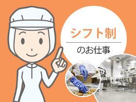 機械オペレーション(汎用・NC等)(電子部品の製造)
