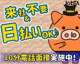 レジ(長期/週4~/日払いOK/時給1140円/スーパーのレジ打ち)