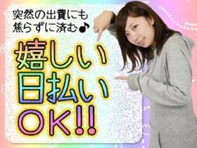 ピッキング(検品・梱包・仕分け)(週3~5/全額日払いOK/倉庫内ピッキング作業・梱包作業)