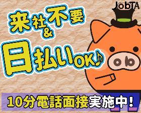 オフィス事務(時給1200円/12月末迄/データ読み取り/入力/フルタイム)