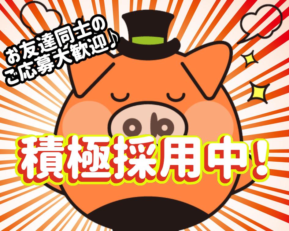コールセンター・テレオペ(通信教材の受発信業務/週3-4/13:00-21:00)