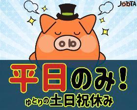 コールセンター・テレオペ(ワクチンコールセンター/平日週5/8h)
