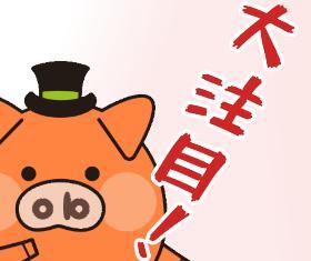コールセンター・テレオペ(1/25~家賃給付金問合せ/週3-5日/8:50-19:00)