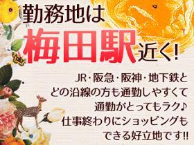 コールセンター・テレオペ(交通費あり/時給1400円&日払いOK/携帯に関する総合案内)