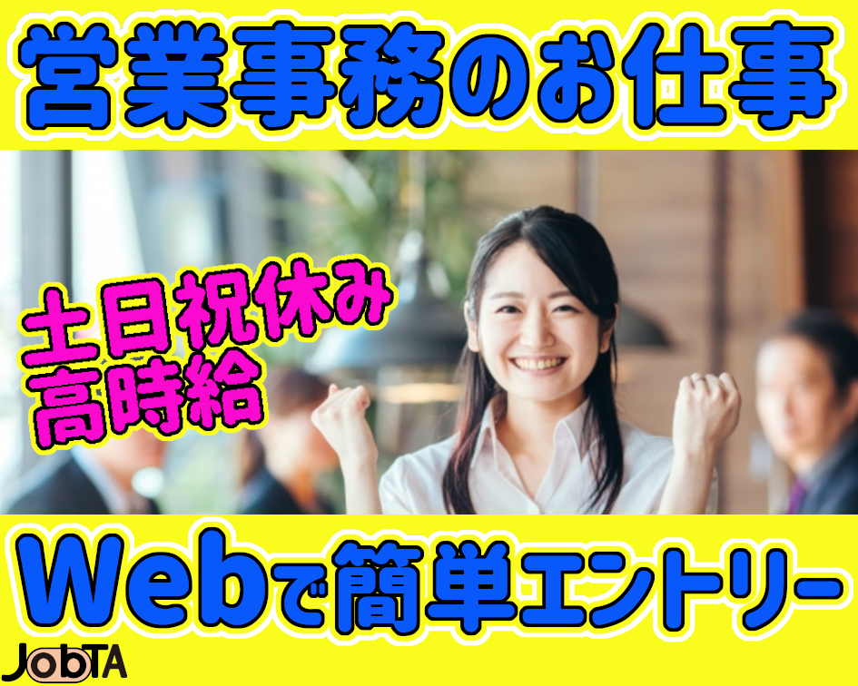 機械オペレーション(汎用・NC等)(随時/局内工事(施工管理)/平日週5日/8:00-17:00)