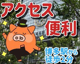 コールセンター・テレオペ(随時入社/電力サービス案内(発信)/週3-5/11~20時)