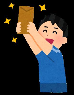 食品製造スタッフ(単発・短期OK 当日現金支給 日払い )