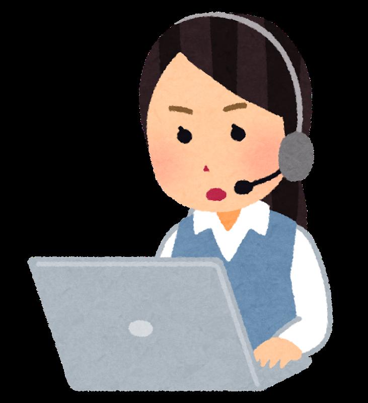 コールセンター・テレオペ(求職者への電話・メール対応業務)