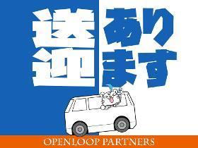 軽作業(カンタンじゃがいもの芽取り作業☆週5日/5:30~14:00)