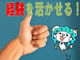 オフィス事務(広告配信実績レポート作成業務/事務経験歓迎/土日祝休)