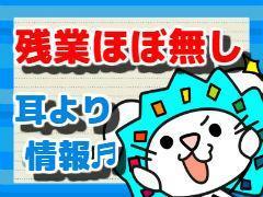 ピッキング(検品・梱包・仕分け)(午前3時から12時 冷凍倉庫での仕分・青森市内への配達)
