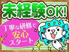 配達(冷凍食品の仕分け・配送スタッフ(午前4時~午後13時))