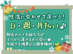 ヘルパー1級・2級(介護派遣・東向日駅/夜勤希望者歓迎)