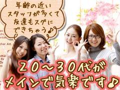 コールセンター・テレオペ(9-21時(8hシフト制)高時給!スマホ問い合わせ♪髪色自由)