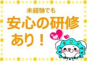 カウンタースタッフ(クリーニング受付  シフト希望可(週3~4))