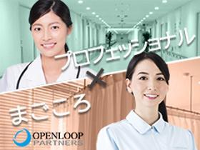 正看護師(有料老人ホームでの正・准看護師 週5日 日勤)