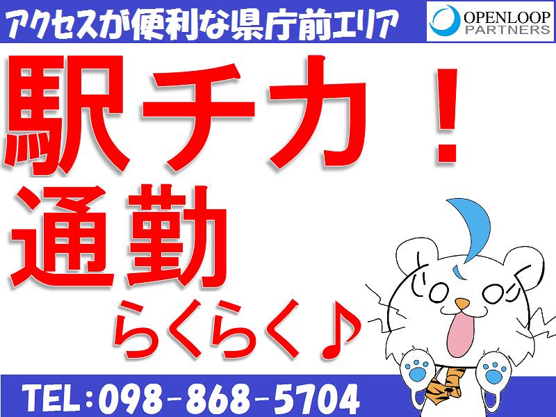 コールセンター・テレオペ(アプリやWebサイトユーザーからの問合せ対応(電話/メール))