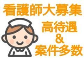 正看護師(有料老人ホームでの看護師業務 正・准看護師 週3日~)