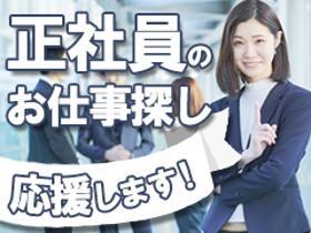 オフィス事務(紹介予定派遣/自動車部品注文受付、発注/在庫管理/フルタイム)