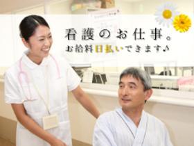 正看護師(介護老人保健施設/勤務日数相談可能@全額日払い可能)