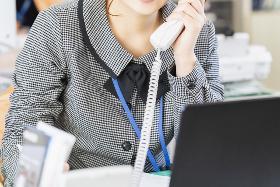 一般事務(事務経験者の募集/日払/週払/電話対応/データ入力/平日のみ)