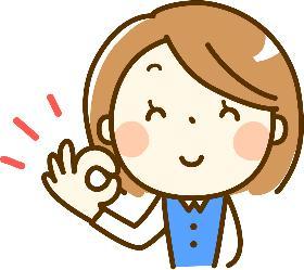 一般事務(物流事務/伝票整理/データ入力/電話対応/平日勤務)