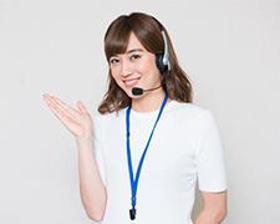 コールセンター・テレオペ(お問い合わせ電話受付/週4日~、フルタイム、高時給、日・週払)