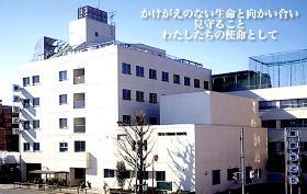 正看護師(ケアミックス病院/常勤/病棟/2交代/大田区・武蔵新田駅)
