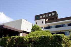 正看護師(ケアミックス病院/常勤/病棟/2交代/横浜市青葉区)