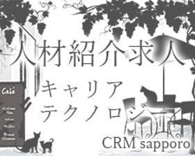 営業(社◆メンズ用ウィッグのカウンセラー 週5日 8h)